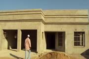 Botswana Houses For Sale Listings Botswana Real Estate